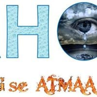 KHOJ- Ang Se Aatma Tak