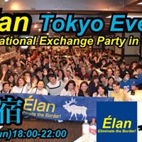 ALL-YOU-CAN-DRINK&ampEATSHINJUKU121(Sun) Elan International Party in