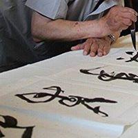Seminario sullarte della scrittura giapponese (Kanji)