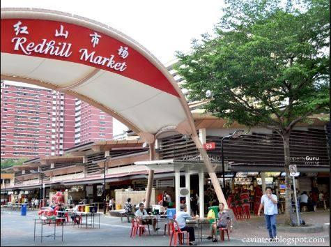 LSD Makan Run Hillion Mall  Redhill Market - 14km