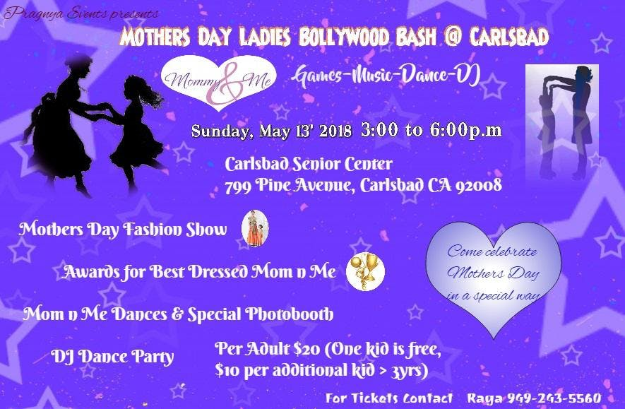 mothers day bash 2017 - 885×579