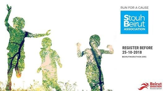 Run for Stouh Beirut Association