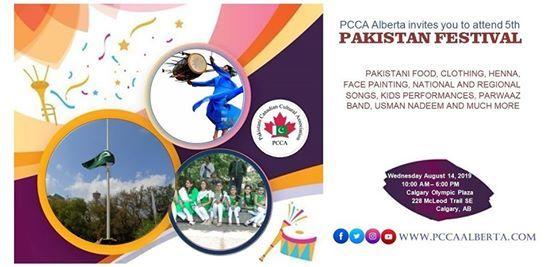 Pakistan Festival 5