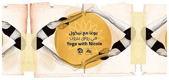 - Sunday Yoga with Nicole