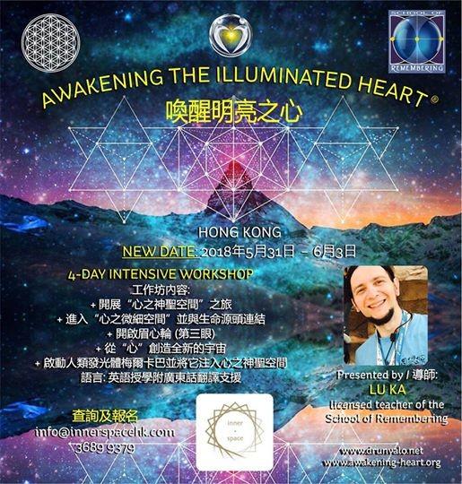 MAY - Awakening the Illuminated Heart -