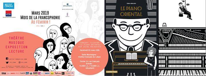 Concert illustr  Le Piano oriental par Zeina Abirached