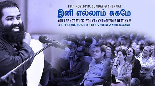 Ini ellam sughame - a life-changing speech by shri aasaanji