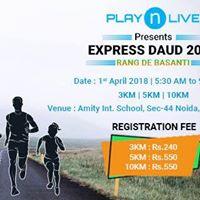 (Express Daud) 2018- Rang de Basanti