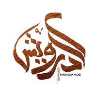 El Darwesh Handmade
