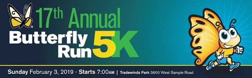 17th Annual Butterfly Run 5K