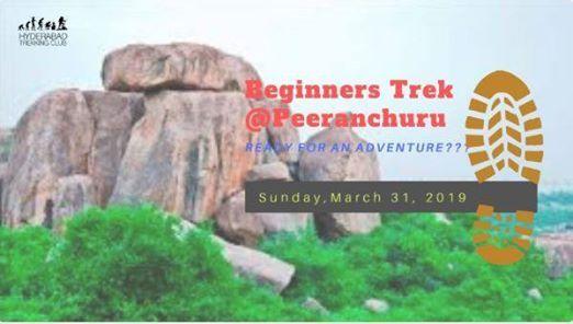 LOCAL TREK  Beginners Trek at Pleasant Peerancheru