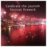Enjoy the jounieh festival fireworks at our rooftop restaurant