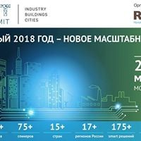 II Smart Energy Summit 2018
