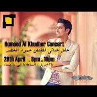 Music Concert- Humood Al Khudher -