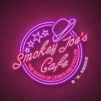 Smokey Joes Cafe (Musical)