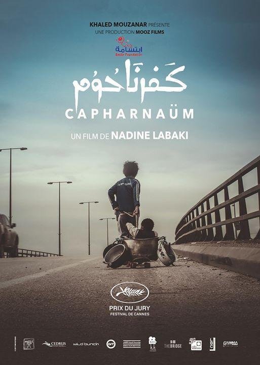 Ibtissama - Capharnaum Avant Premire