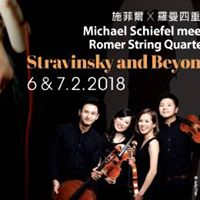 Beyond Good Music at The Fringe Stravinsky and Beyond