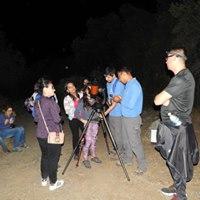 Velada Astronmica y exploracin natural en Parque en el Aire