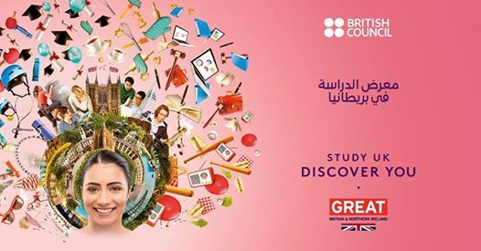 Study UK Fair  Cairo
