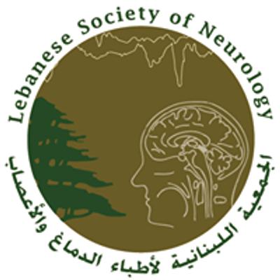 Lebanese Society of Neurology