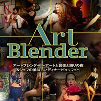The Art Blender - Multimedia Night &amp Delicious Dinner Buffet