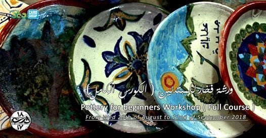 - Pottery Workshop for Beginners