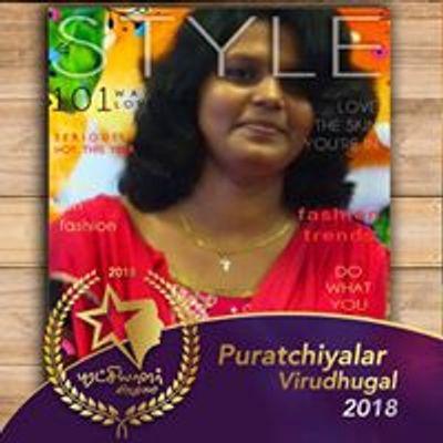 Priya Jemima