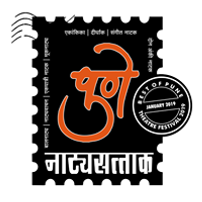 Pune Natyasattak - The Best of Pune Theatre Festival