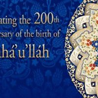 Bicentenary of the Birth of Bahullh