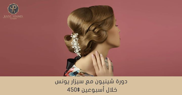 Chignon Course with Cesar Younes