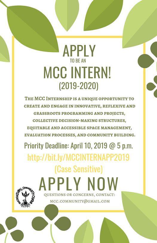 Apply to be an MCC Intern (2019-2020)