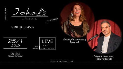 &  - LiveJokals ()