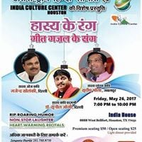 Hasya Kavi Sammelan Humor Laughter and Poetry Recitals - with