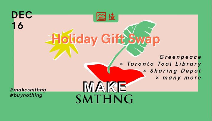 Holiday Gift Swap with MAKE Smthng WEEK