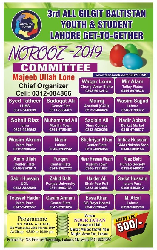 3rd All GB Students & Youth Get Together Norooz Party Lahore2019