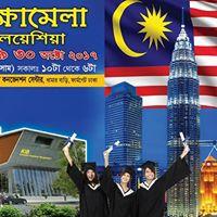 Malaysia Education Fair 2017 in Dhaka
