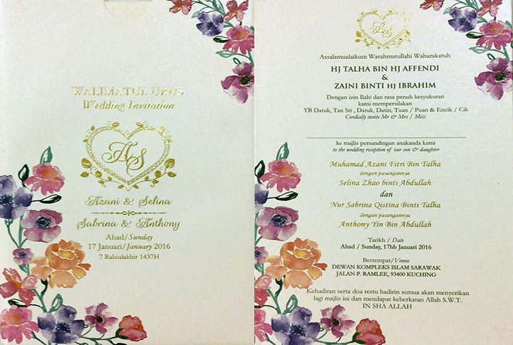 Walimatul Urus Wedding Invitation Azani Selina