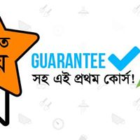 Guarantee  Professional web    Workshop