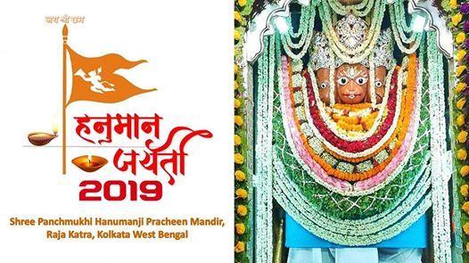 Hanuman Jayanti 19th April 2019 Hanumanji Mandir Kolkata