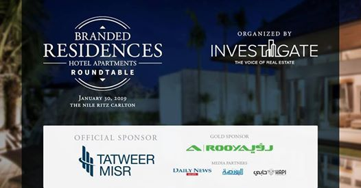 Invest-Gate Branded Residences Roundtable