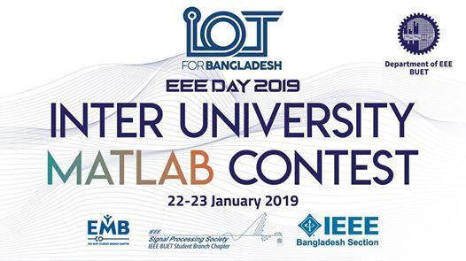 Inter University Matlab Contest at ECE Building, BUETDhaka