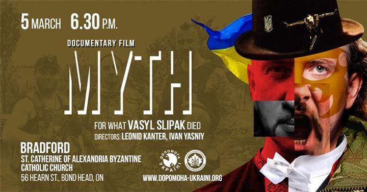 Myth  M Documentary Film Bradford Screening