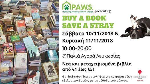 Buy a book - Save a stray