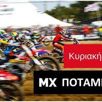 MX Nicosia - MX-Pro Race Track Potamias