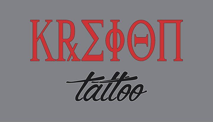 Kreion