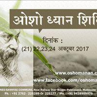 OSHO Meditation Camp