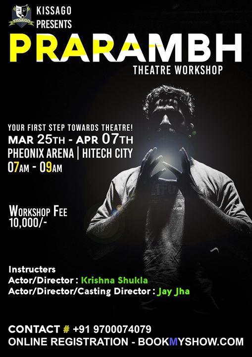 Prarambh-III Acting & Theatre Workshop
