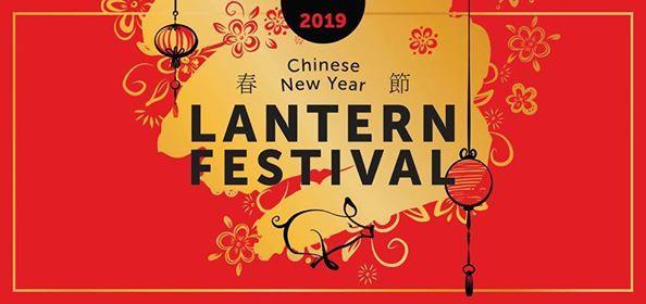 Greenhithe Lantern Festival