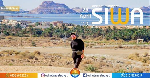 Travel to Siwa Oasis ( Easter Trip ) 19
