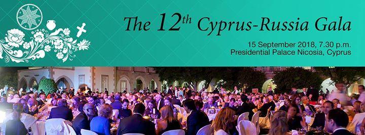 The 12th Cyprus-Russia Gala